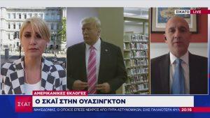 Ζεμενίδης στον ΣΚΑΙ: Η «πολιτεία-κλειδί» που θα κρίνει τον νικητή των εκλογών στις ΗΠΑ