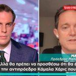 Ομογενής σύμβουλος: Τι σημαίνουν για Ελλάδα η προεδρία Μπάιντεν και η παραμονή Τραμπ