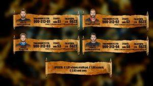 Survivor: Οι υποψήφιοι προς αποχώρηση - Στο «μάτι» Τζέιμς και Νίκος