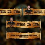 Survivor: Στον τάκο οι «3 amigos» - Ο Γιώργος Κόρομι τρίτος υποψήφιος προς αποχώρηση (vids)