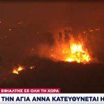 Φωτιά στην Εύβοια: Απομακρύνονται με πλωτά μέσα οι κάτοικοι στην Αγία Άννα