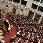 Στη Βουλή το ν/σ για lobbying και παροχή δώρων προς τον ΠτΔ και τα μέλη της κυβέρνησης