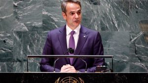 Μητσοτάκης σε ΟΗΕ: Η Ελλάδα θα προστατεύει τα κυριαρχικά της δικαιώματα σε θάλασσα και αέρα